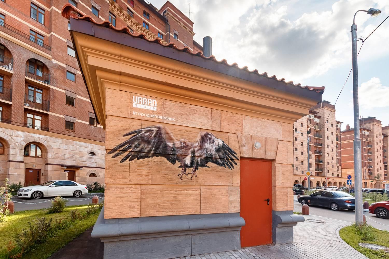 В Подмосковье появился первый в мире фасадный заповедник