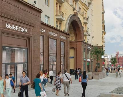 Успех Convenience Store в России: эволюция магазинов «у дома» — Фото