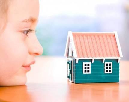 Как улучшить жилищные условия с помощью маткапитала? - Фото