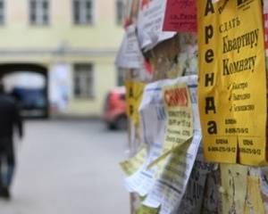 Весна на рынке аренды в Москве: счастье арендаторов - Фото