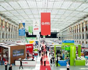 Международная выставка недвижимости «ДОМЭКСПО»: названы лучшие проекты - Фото