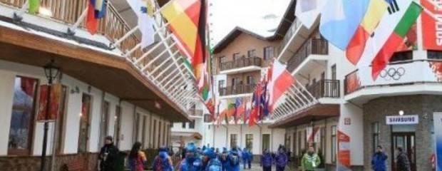Недвижимость в Сочи: что будет после Олимпиады? - Фото