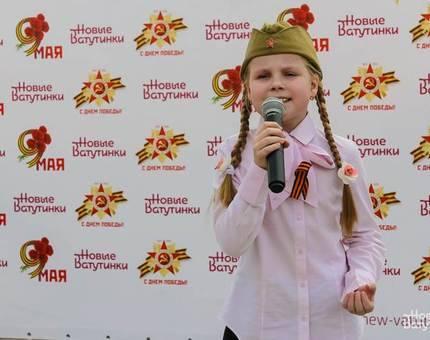 День Победы в Новых Ватутинках: фотоотчет - Фото