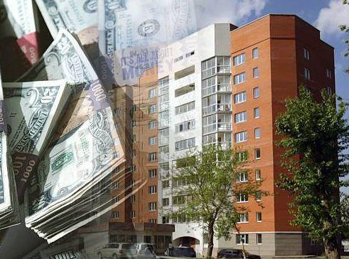 Налог на недвижимость: быть или не быть?