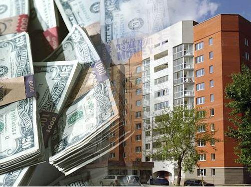 Снижения цен на  вторичное жилье в России эксперты не предвидят