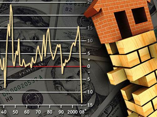 Почему мировой рынок недвижимости «замер» и идет ли Москва вслед за всеми