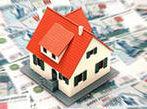 Арендовать или покупать жилье по ипотеке?