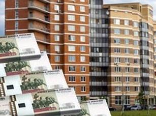 Сколько нужно накопить личных средств для оформления «удобной» ипотеки
