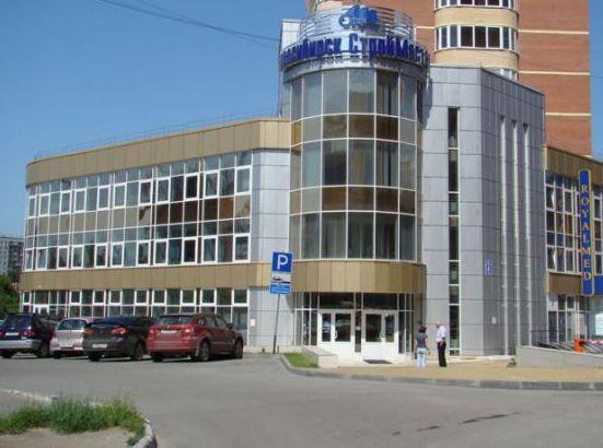На рынок коммерческой недвижимости Санкт-Петербурга  вернулись иностранные инвесторы