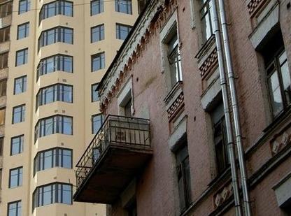 Вторичное жилье столицы: анализ цен по типу дома