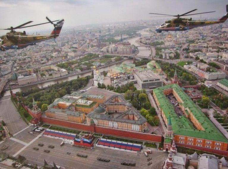 Вертолеты: путешествия в другом измерении