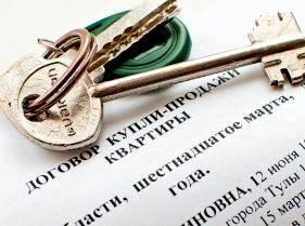 Договор купли-продажи квартиры по ипотеке: как оформить и на что обратить внимание
