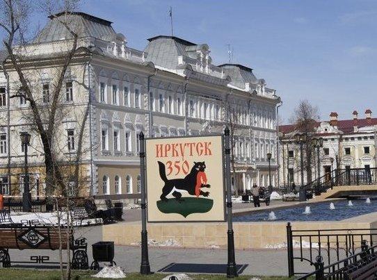 Хорошая погода: самые солнечные города России