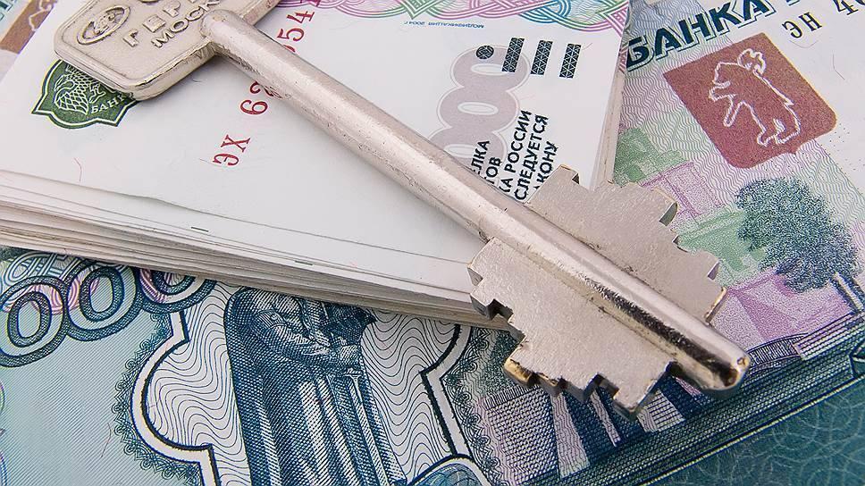 Новые налоги за квартиру в России