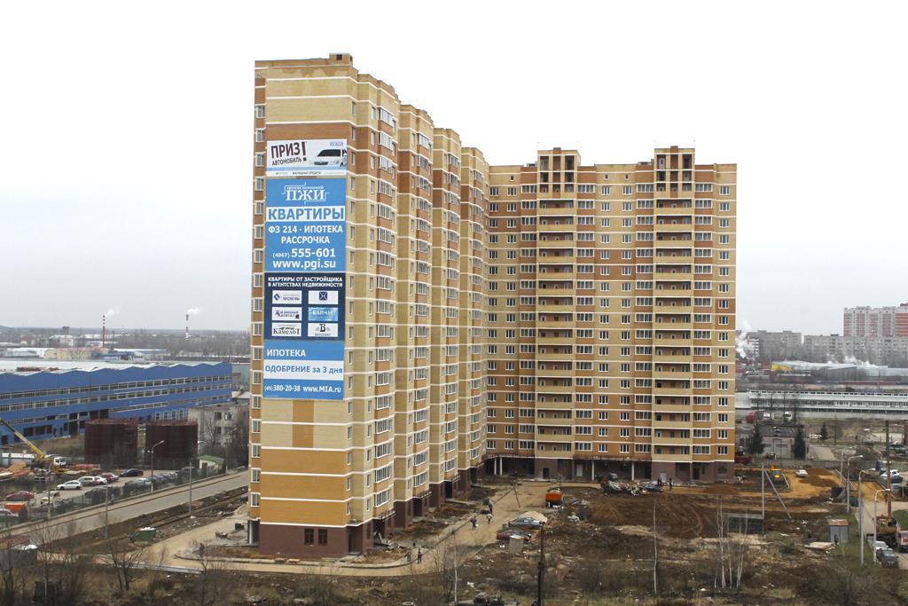 ГК «ПЖИ» работает со всеми видами субсидий и жилищных сертификатов