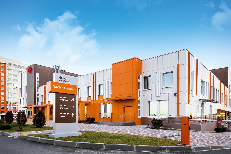 В Новых Ватутинках открылась поликлиника на 550 посещений в смену