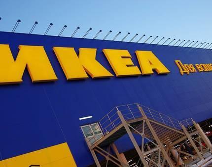 Под свои магазины IKEA изучает 30 московских площадок - Фото