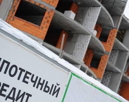 В России ожидается новый ипотечный рекорд - Фото