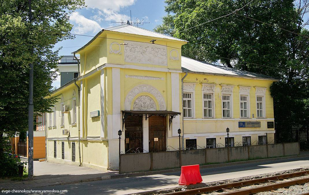 В центре Москвы отреставрируют старинный особняк