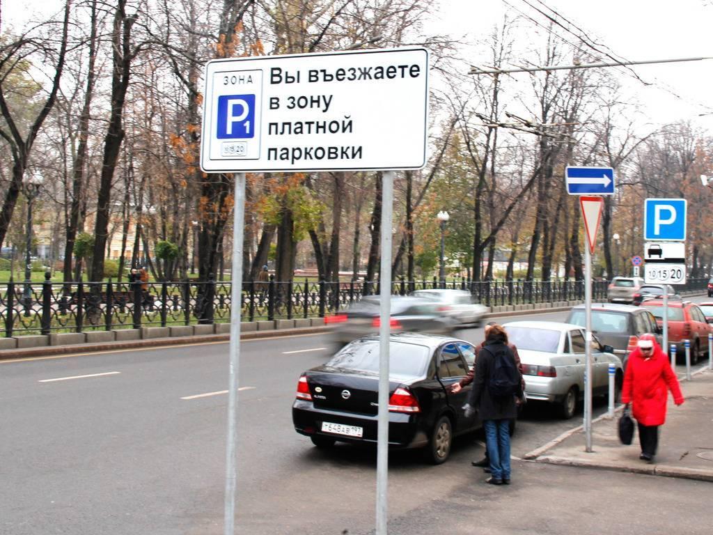 В «Яндекс.Навигаторе» появилась карта столичных парковок