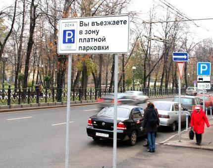 В «Яндекс.Навигаторе» появилась карта столичных парковок - Фото