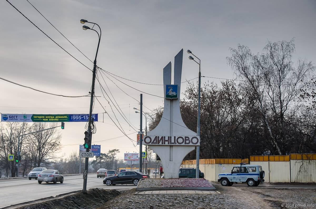 Въезд в Подмосковье останется бесплатным