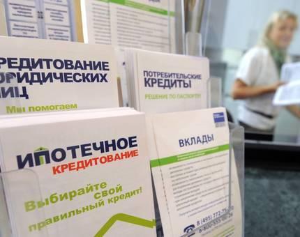 Россиянам обещают ипотеку по ставке ниже 10% - Фото