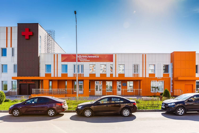 В Москве к 2020 году появится более 40 новых поликлиник