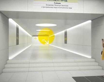 В столичном метро появится оптическая иллюзия солнца - Фото