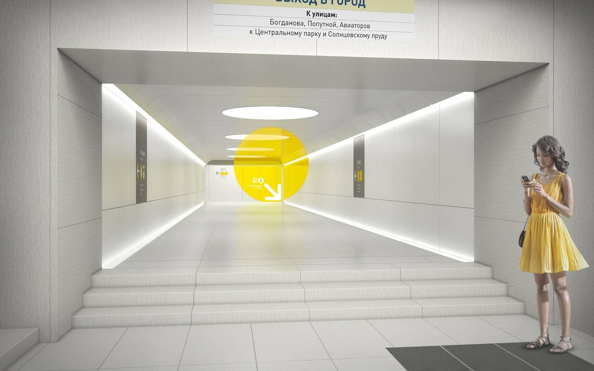 В столичном метро появится оптическая иллюзия солнца