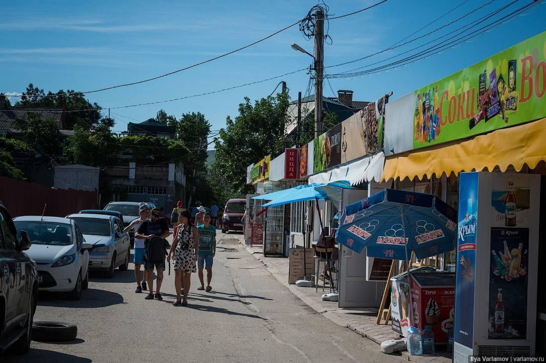 Миллиард рублей потратят на снос самостоя в Крыму
