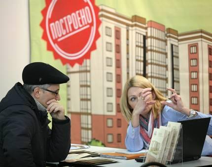 В России перестала действовать госпрограмма субсидирования ипотеки - Фото