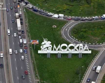 Стоимость жилья в граничащих районах Москвы и Подмосковья отличается на 80% - Фото
