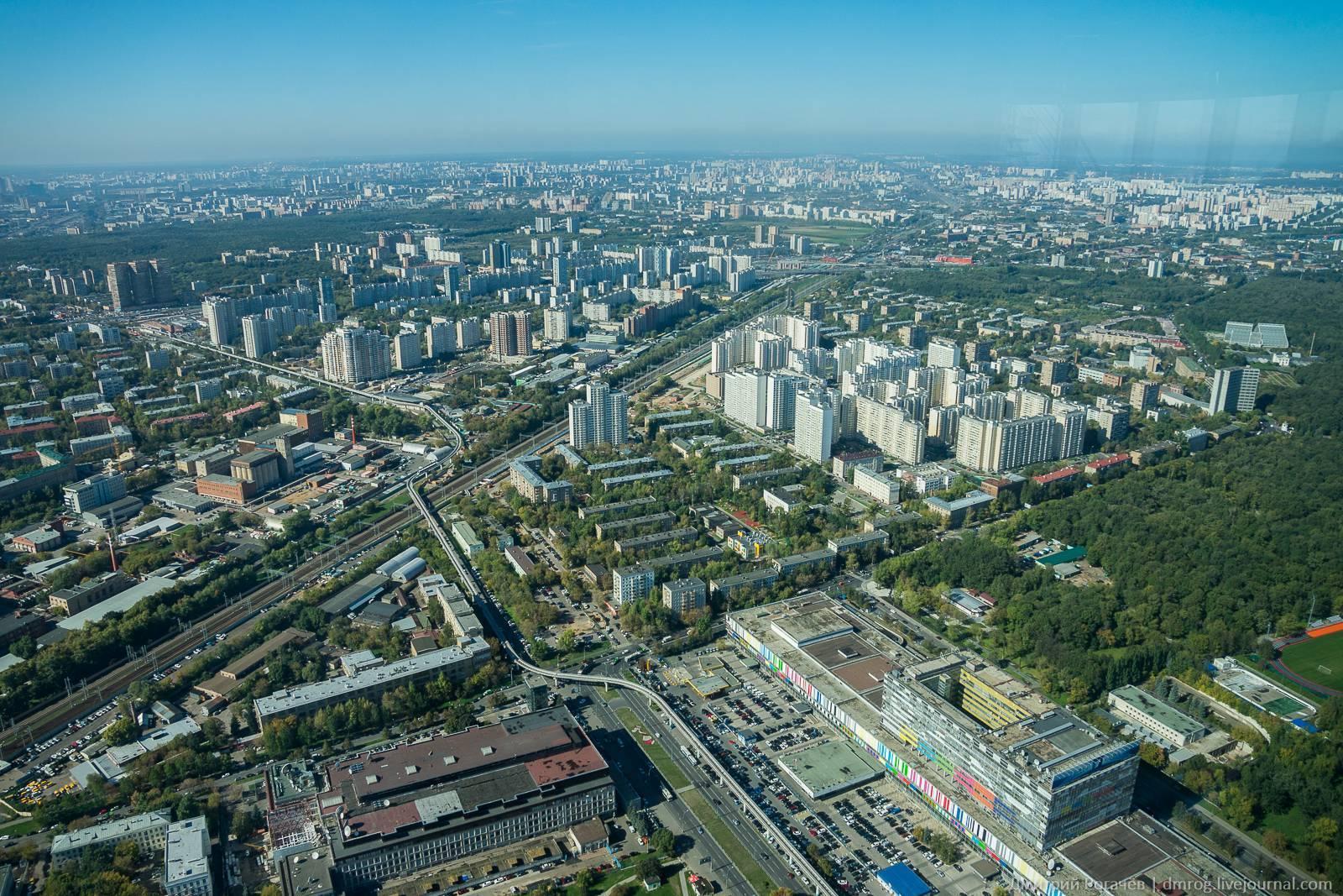 Москва продаст несколько зданий рядом с «Останкино»