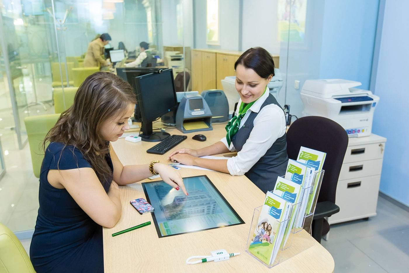 В России за 12 лет объемы ипотеки выросли почти в 30 раз