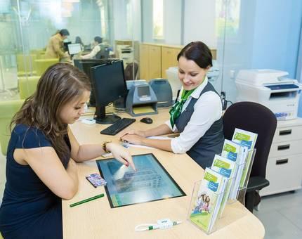 В России за 12 лет объемы ипотеки выросли почти в 30 раз - Фото
