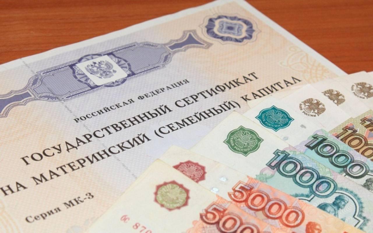 В России могут разрешить использовать маткапитал на ежемесячное погашение ипотеки