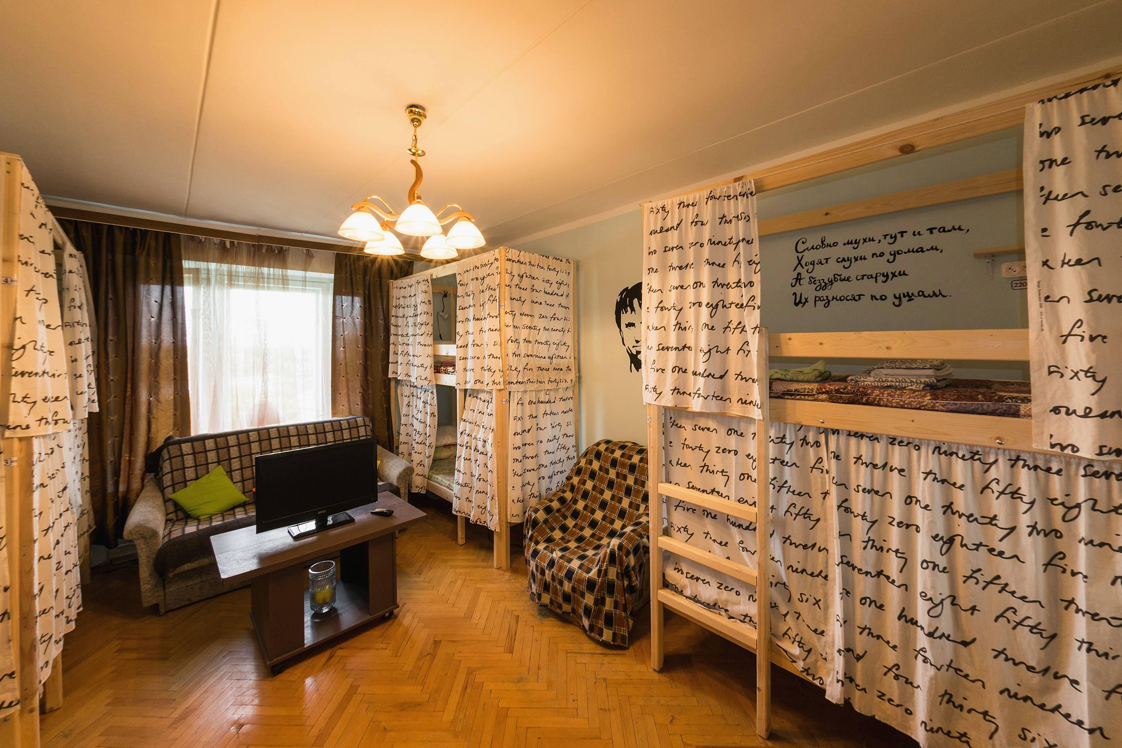 Более 50 хостелов закрыли в Москве за год