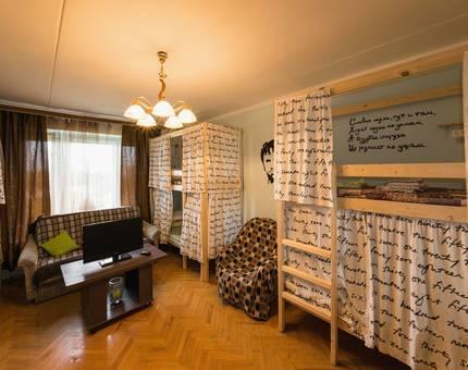 Более 50 хостелов закрыли в Москве за год - Фото