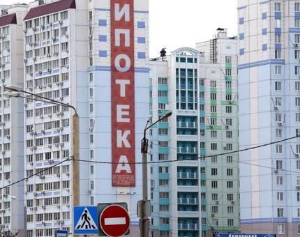 АИЖК заявляет о снижении ипотечных ставок до уровня 2014 года - Фото