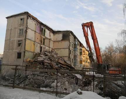 Компания-застройщик ООО «МСК» начала снос ветхого жилья в Мытищах - Фото