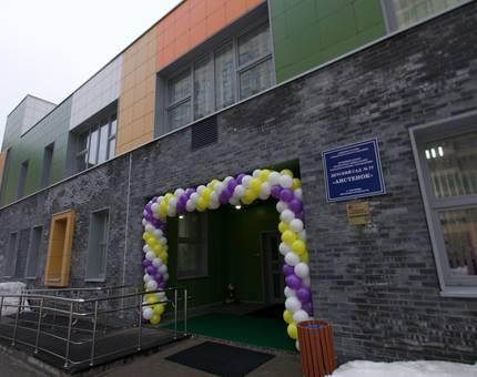 ГК «Инград» открыла детский сад в микрорайоне «Новое Медведково» - Фото