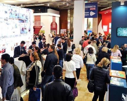 ЖК «Маяковский» на выставке «Недвижимость от лидеров» в ЦДХ - Фото
