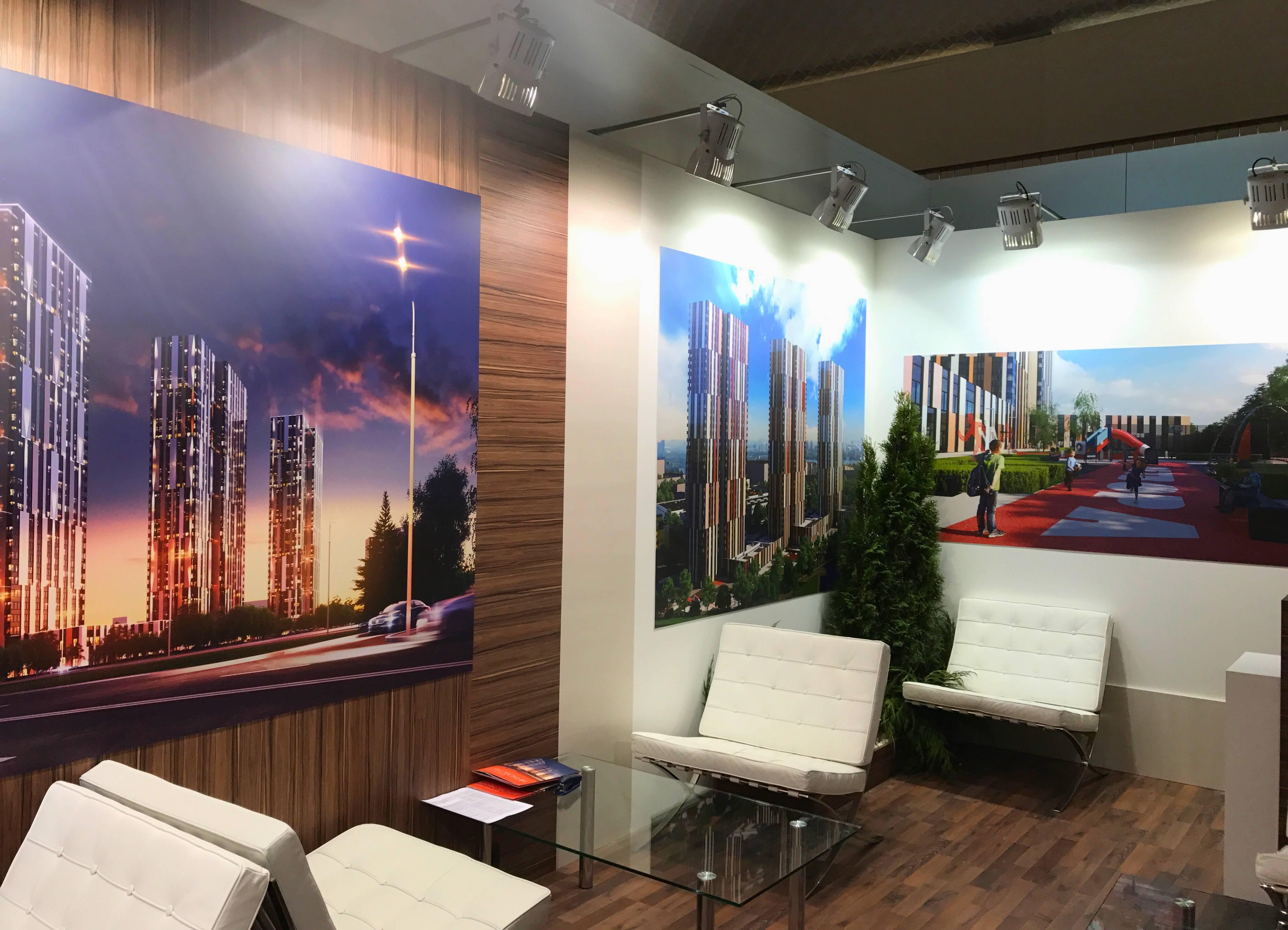 ЖК «Маяковский» - проект с лучшим тематическим стендом на выставке «Недвижимость от лидеров»