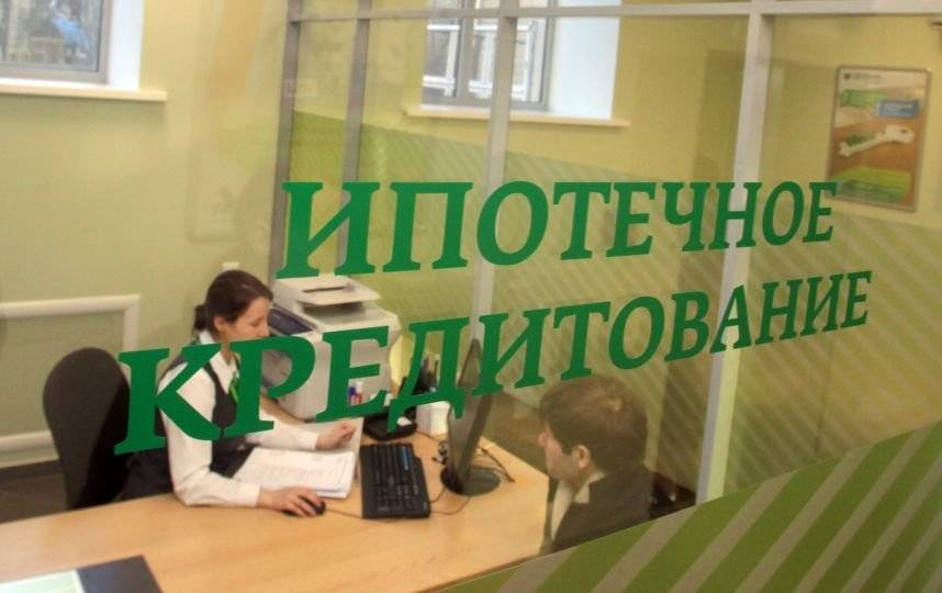 «Военная ипотека» от Сбербанка в проектах ГК «Лидер Групп» стала доступнее