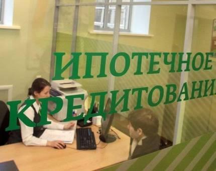 «Военная ипотека» от Сбербанка в проектах ГК «Лидер Групп» стала доступнее - Фото