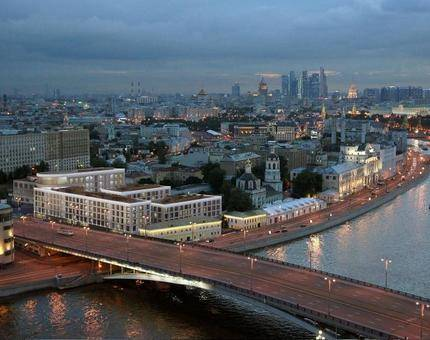 Международный Бизнес-Форум недвижимости (МБФН-2016) в Москве — Фото