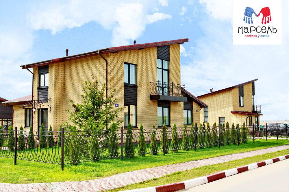Дома в поселке «Марсель» теперь от 55 тысяч рублей за квадратный метр