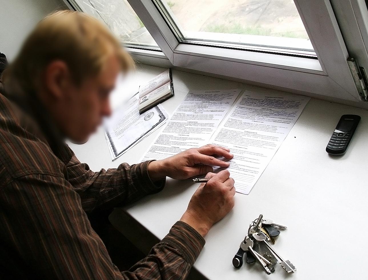 В Москве растет число грязных сделок с недвижимостью