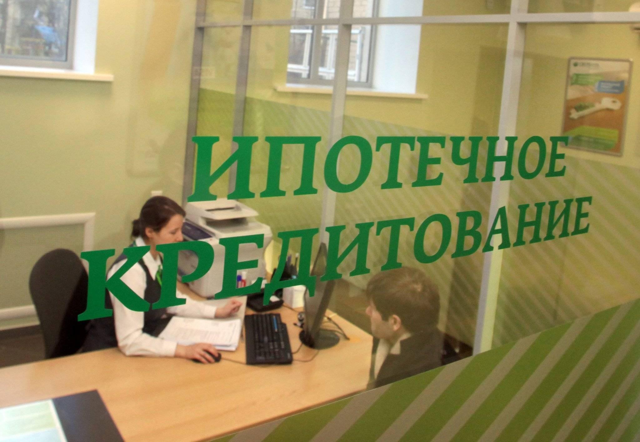 Путин и Греф призывают россиян не тянуть с ипотекой